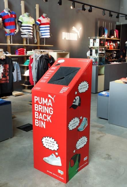sustainable puma