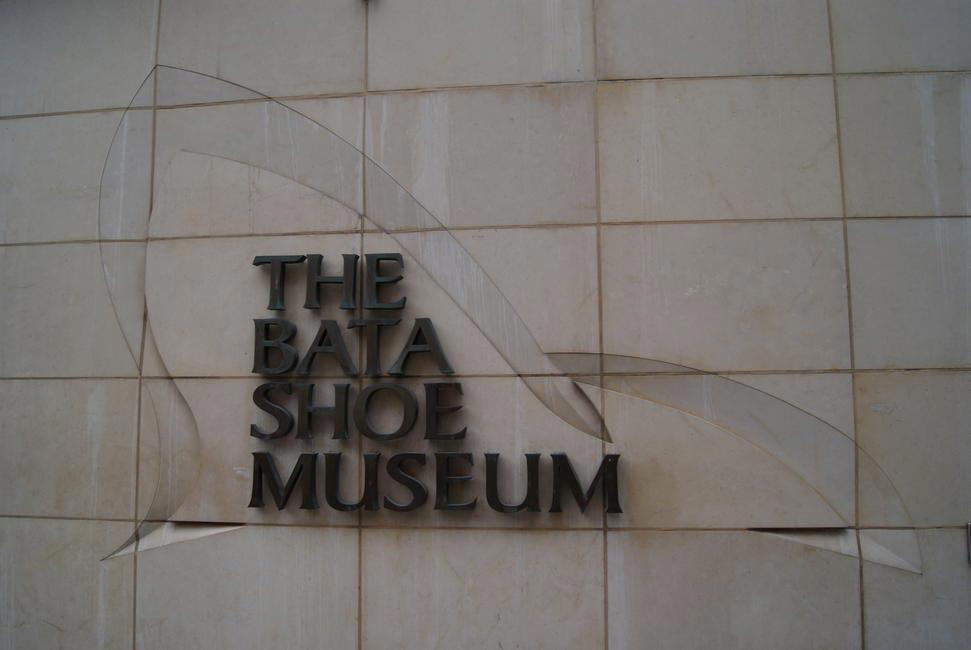 The Bara Shoe Museum