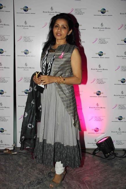 Sangita Kathiawada
