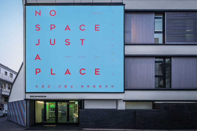Gucci - No Space, Just A Place