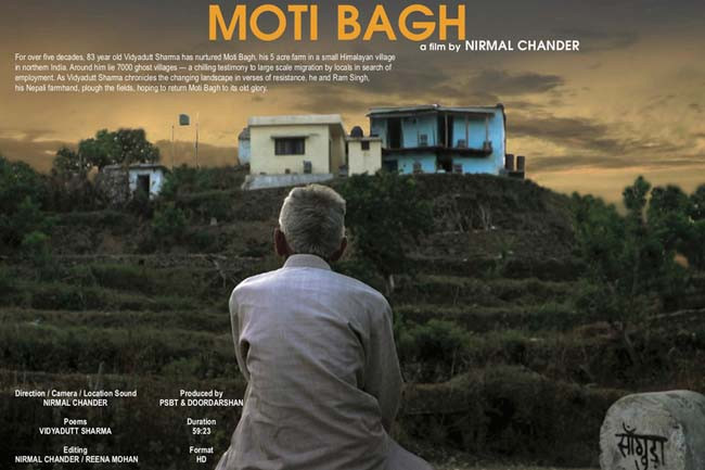 Moti Bagh - All Living Things